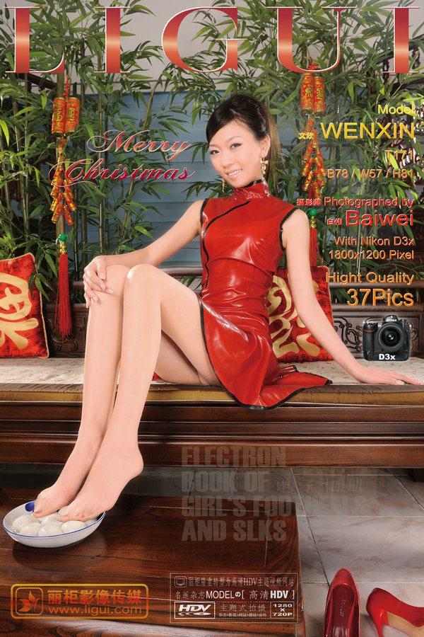 [Ligui丽柜]2012.02.06 正月十五祝大家身体健康合家欢乐 model 文欣[37+1P22.5M]